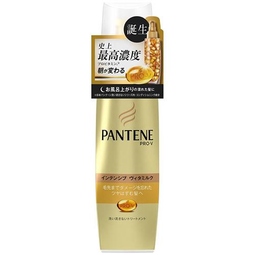 【送料込・まとめ買い×24個セット】 P&G PANTENE パンテーンインテンシブヴィタミルク 毛先まで傷んだ髪用 100ml 1個
