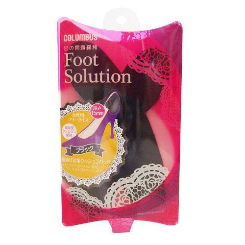 【送料込】 コロンブス 靴ぬげ対策 クッションパッド フリーサイズ 1足 ×100個セット
