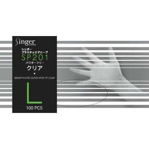 宇都宮製作 シンガー プラスチック手袋 SP201 パウダーフリー 100枚入 L ×20個セット
