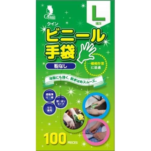 クイン ビニール手袋 100枚入 L N ×20個セット