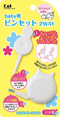 KF0135 赤ちゃんのピンセット 2WAY ×240個セット