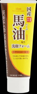 ロッシ モイストエイド 馬油洗顔フォーム 130g ×48個セット