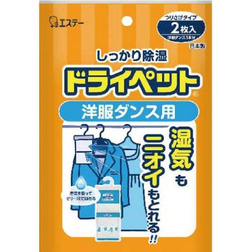 ドライペット 除湿剤 洋服ダンス用 お徳用 50g×2シート入 ×40個セット