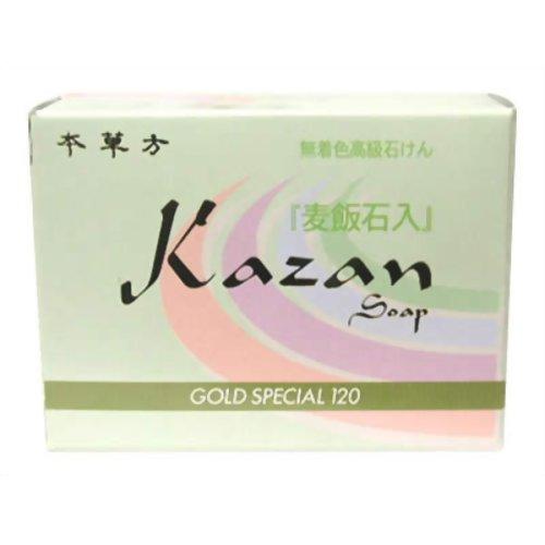 嘉山 Kazansoap カザンソープ スペシャルサイズ 120g ×50個セット