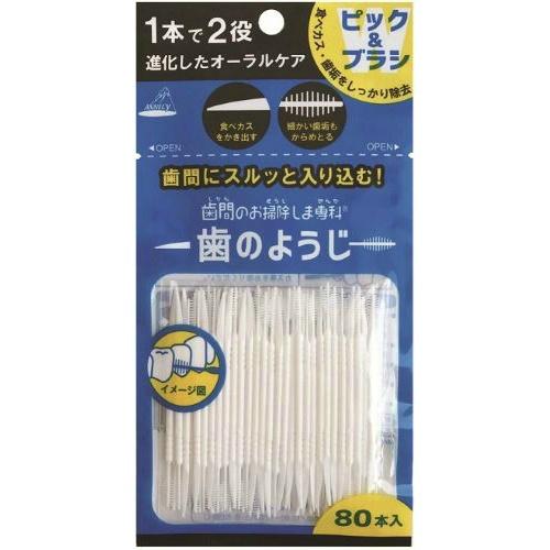 アヌシ 歯間のお掃除しま専科 歯のようじ 80本入 ピック&ブラシ OB-807 ×288個セット