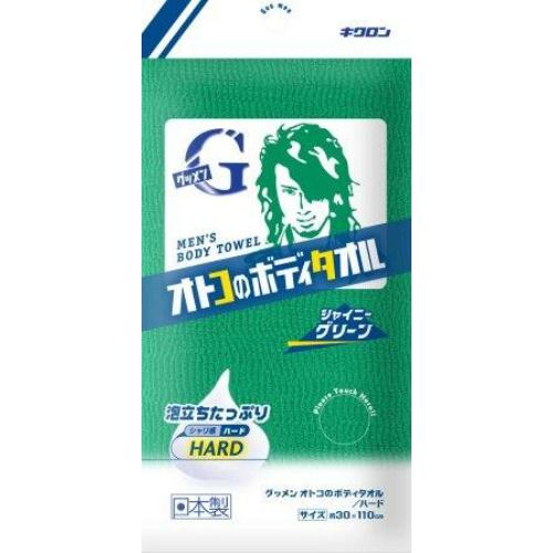 キクロン グッメン オトコのボディタオル ハード シャイニーグリーン ×60個セット