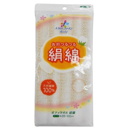 キクロン キクロンファイン ボディタオル絹綿 ×60個セット