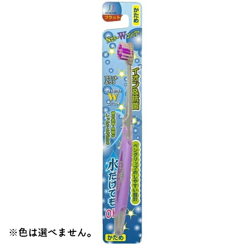 川西商事 Nセラ~Wコンパクト コンパクトフラット かため 1本 ×180個セット ※色は選べません。 【水だけで使える】