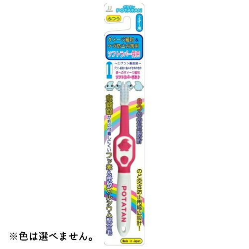 【まとめ買い】川西商事 ポタタン 炭酸カルシウム&フッ素配合 2才~用 ふつう 1本 ×180個セット ※色は選べません。
