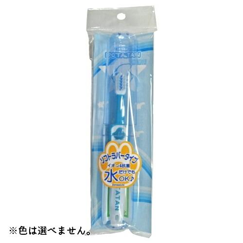 川西商事 ポタタン 携帯用 0才~用 イオン&抗菌タイプ ふつう 1組 ×90個セット ※色は選べません。 【子供の歯のケア】