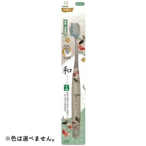 和 先細2段特殊植毛 ふつう ハブラシ ×180個セット