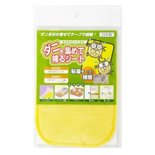 【まとめ買い】木村石鹸工業 ダニを集めて捕るシート ×160個セット