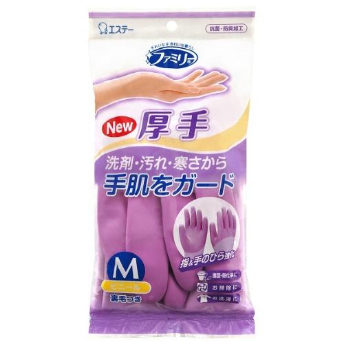 【まとめ買い】エステー ファミリー ビニール 手袋 厚手 指・手のひら強化 炊事・掃除用 Mサイズ パープル 1双 ×120個セット