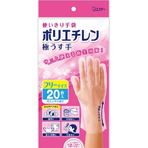 エステー 使いきり手袋 ポリエチレン 極うす手 フリーサイズ 半透明N20枚入 ×120個セット