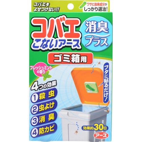 アース製薬 コバエこないアースゴミ箱用フレッシュミントの香り ×24個セット