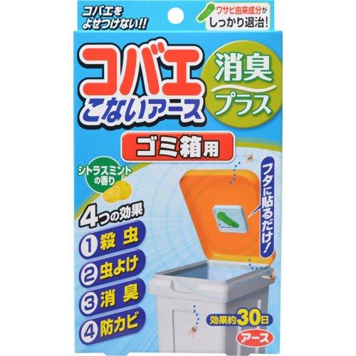 アース製薬 コバエこないアースゴミ箱用シトラスミントの香り ×24個セット
