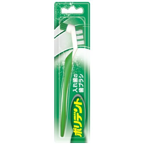 グラクソ・スミスクライン ポリデント 入れ歯の歯ブラシ 1本 ×96個セット ※色は選べません。