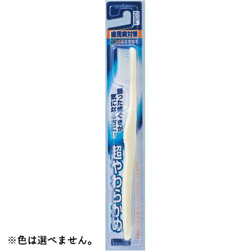 エビス 超やわらかめ ハブラシ 1本 ×180個セット ※色は選べません。 【歯槽膿漏予防】