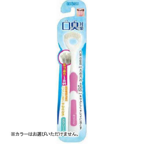 エビス 舌クリーナー ラバーグリップ ×120個セット 【口臭予防】