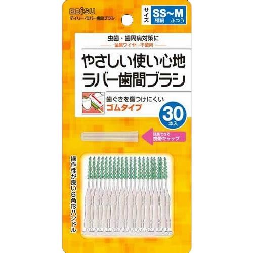 エビス デイリーラバー 歯間ブラシ 30本入 ×240個セット 【歯垢を落とす】