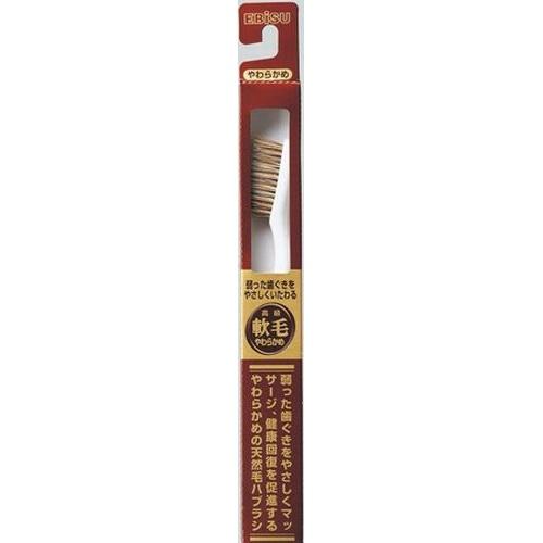 エビス NEWエビス 軟毛 1本 ×120個セット ※色は選べません。 【歯槽膿漏予防】