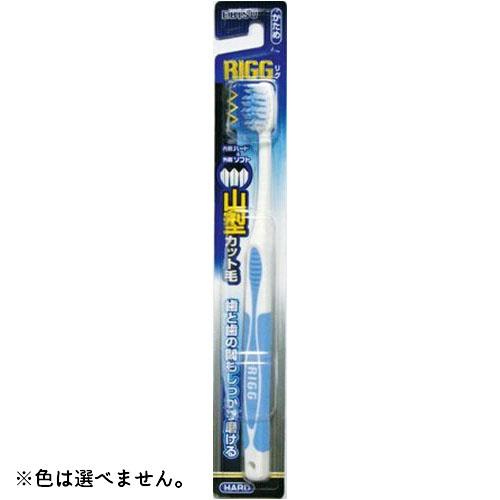エビス リグ 山型ハブラシ かため 1本 ×360個セット ※色は選べません。 【むし歯予防】