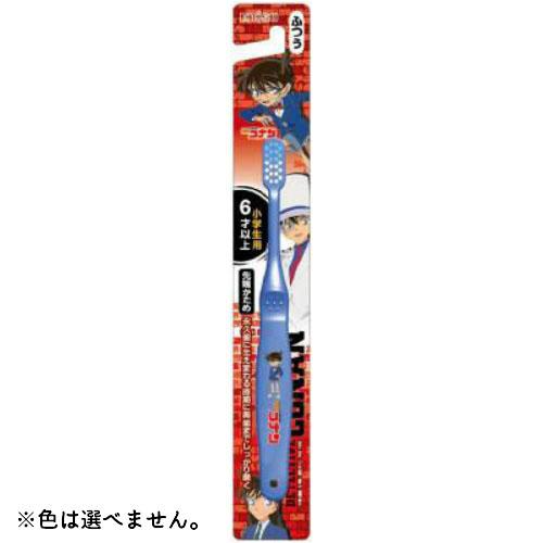 エビス 名探偵コナン ハブラシ6才以上 1本 ×360個セット ※色は選べません。 【子供の歯のケア】