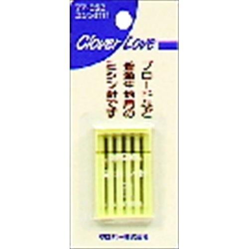 【送料込】 クロバー クロバーラブ CL77052 ミシン針 11 5本入 ×200個セット