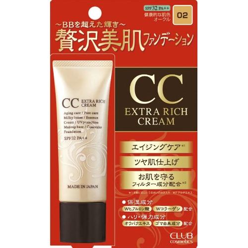 クラブコスメチックス CC エクストラリッチクリーム 02 健康的な肌色・オークル 22g ×48個セット