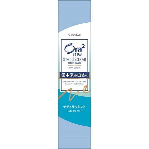 サンスター オーラ2 オーラツー ステインクリア 40g ×100個セット 【着色汚れ】