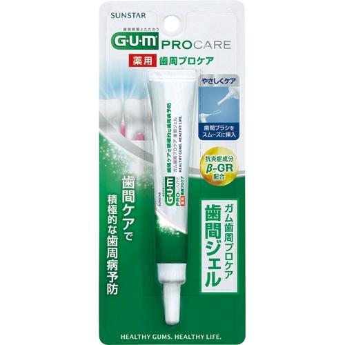サンスター GUM ガム 歯間ケアジェル 13ml ×60個セット 【歯垢を落とす】