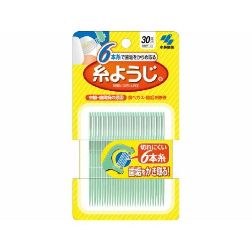 小林製薬 糸ようじ 30本入 ×72個セット 【歯垢を落とす】