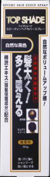 【送料込・まとめ買い×36個セット】 柳屋本店 トップシェード スピーディーカバースプレー 黒 150g 1個