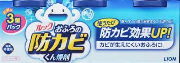 라이온 룩 목욕의 방곰팡이 훈연제 5 g 유익한 3개 팍크후로랄의 향기(4903301187240)
