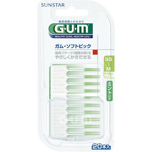 サンスター GUM ガム ソフトピツク ミント付き SS~M 20本入 ×60個セット 【歯垢を落とす】