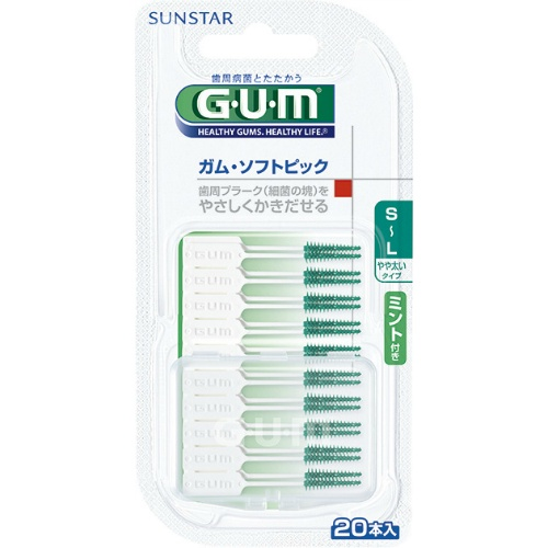 サンスター GUM ガム ソフトピック ミント付き S~L 20本入 ×60個セット 【歯垢を落とす】
