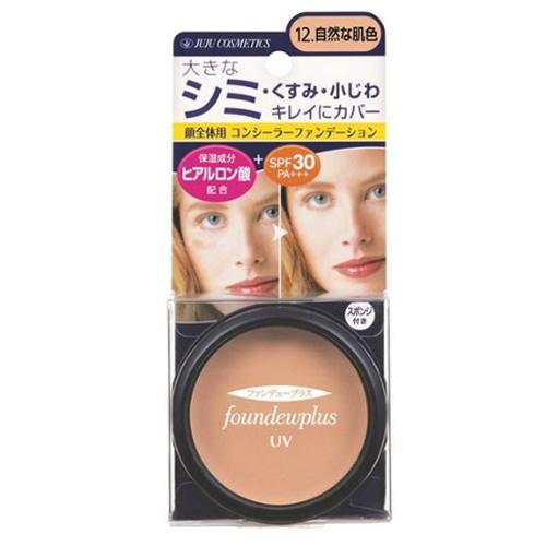 ジュジュ化粧品 ファンデュープラスR UVコンシーラーファンデーション12 自然な肌色 56g ×48個セット