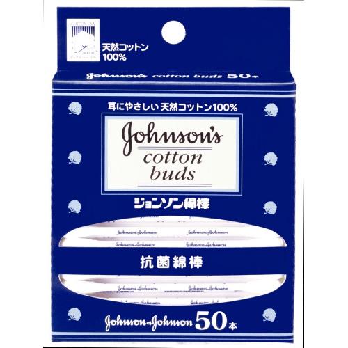 ジョンソン・エンド・ジョンソン ベビー 綿棒 50本入 ×216個セット