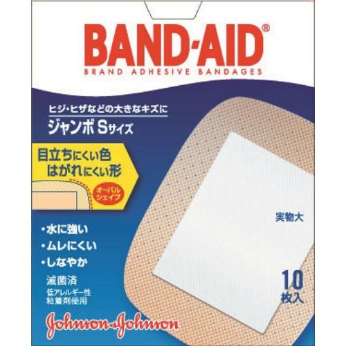 ジョンソン・エンド・ジョンソン バンドエイド ジャンボ Sサイズ 10枚入 ×72個セット