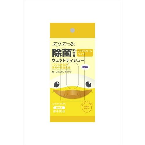 【まとめ買い】大王製紙 エリエール除菌ウェット ノンアルコール 携帯 10枚入 ×144個セット