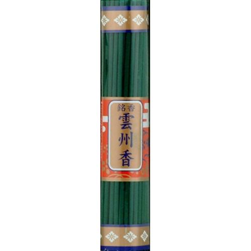 日本香堂 銘香 雲州香 短寸 1把 ×400個セット