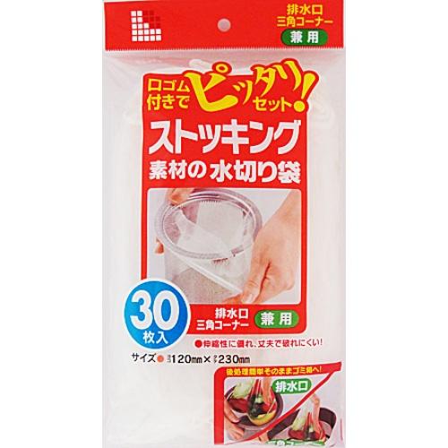 【送料込】 日本サニパック ストッキング水切り兼用 30枚入 ×60個セット