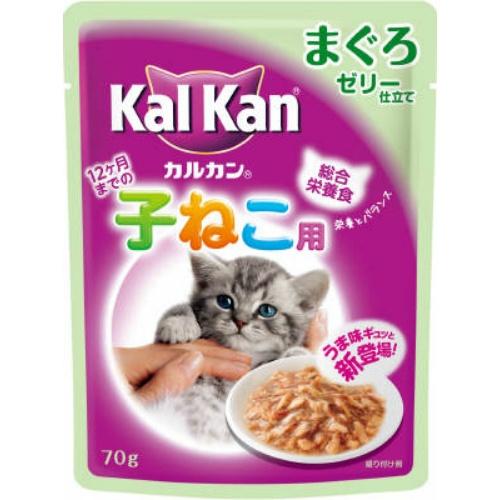 【送料込】 カルカン パウチ 12ヶ月までの子猫用 まぐろ 70g KWP71 ×160個セット