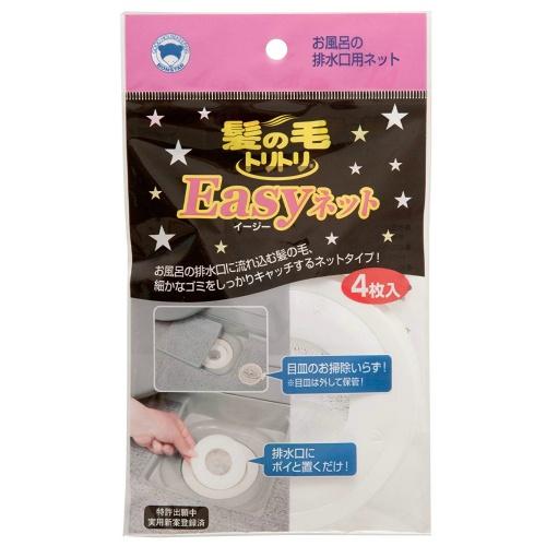 【まとめ買い】ボンスター販売 髪の毛トリトリ EASYネツト 4枚入 ×240個セット