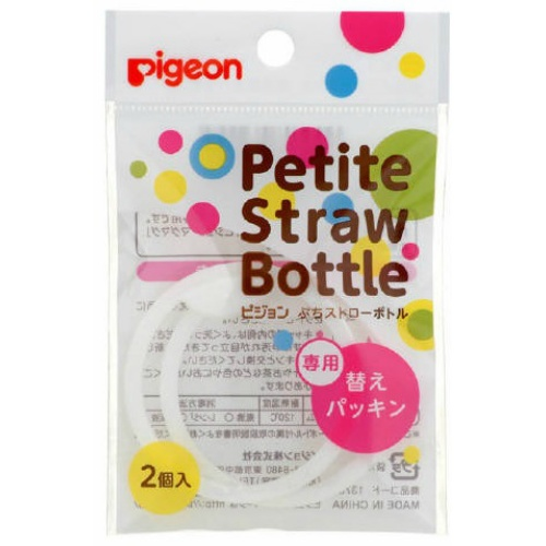 ぷちストローボトル 専用替えパッキン ×50個セット