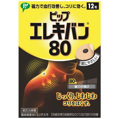 ピップエレキバン80 12粒入 ×72個セット