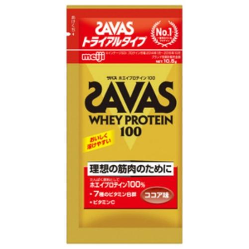 明治 ザバス SAVAS ホエイプロテイン100 ココア味 トライアル 10.5g ×120個セット