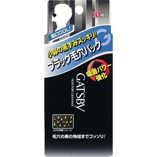 マンダム ギャツビー ギャツビー ブラック毛穴パック 10枚入 ×36個セット 10枚入 ×36個セット, 剣淵町:d443e77d --- officewill.xsrv.jp