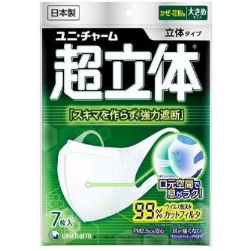 ユニ・チャーム 超立体マスク 大きめ 7枚入 ×60個セット