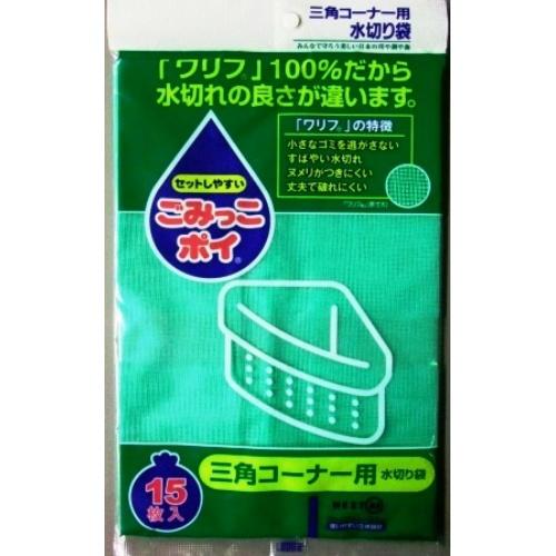 【送料込】 ネクスタ ごみっこポイ M 三角コーナー用 15枚入 ×100個セット